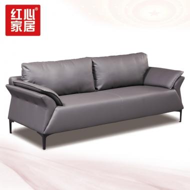 【红心家居】时尚现代简约皮质办公沙发商务办公家具 三人位沙发