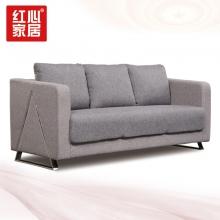 【红心家居】休闲三人位简约现代沙发办公室布艺沙发 三人位布艺沙发