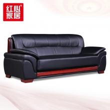 【红心家居】现代中式简约皮艺沙发办公室三人位沙发 三人位皮艺沙发