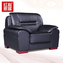 【红心家居】中式现代沙发单人位沙发简约皮艺中式办公室沙发 单人位皮艺沙发