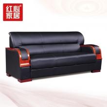【红心家居】三人位沙发现代中式简约皮艺沙发办公室沙发 三人位皮艺沙发