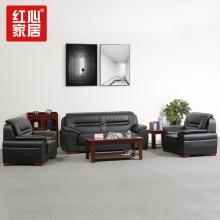 【红心家居】皮艺沙发简约中式三人位沙发现代中式沙发茶几组合 1+1+3+长茶几