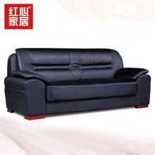 【红心家居】三人位现代中式沙发简约皮艺沙发中式办公室沙发 三人位皮艺沙发